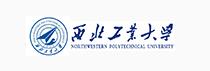2018年西北工业大学远程教育招生简章