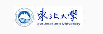2018年东北大学远程教育招生简章