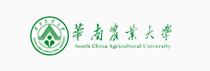 2018年华南农业大学成人高考招生简章
