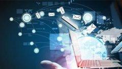 电子信息工程