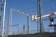 电力工程管理