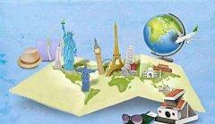 湖南工商大学自考本科旅游管理专业